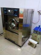 干洗店水洗机实拍